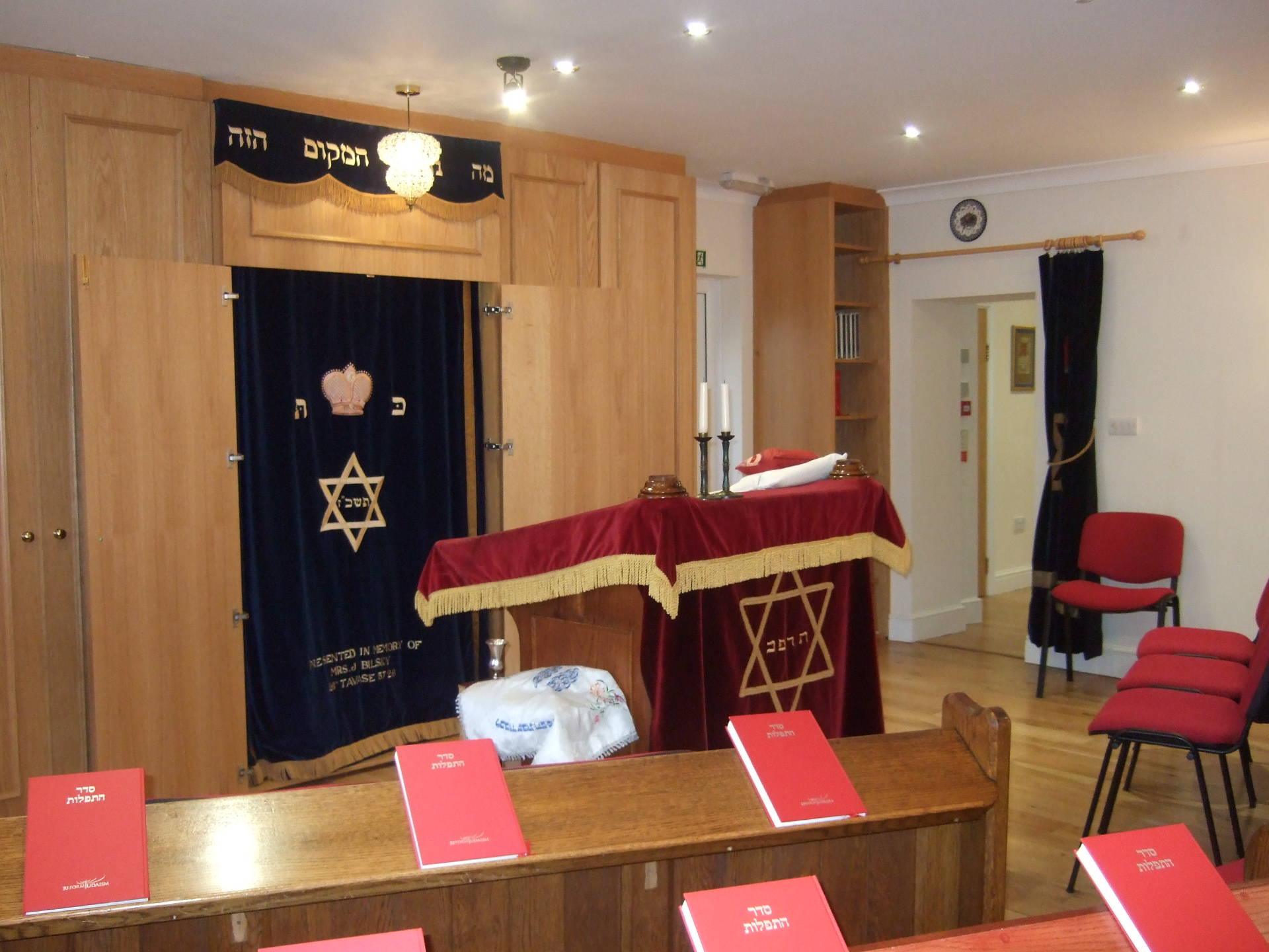Darlington Hebrew Congregation